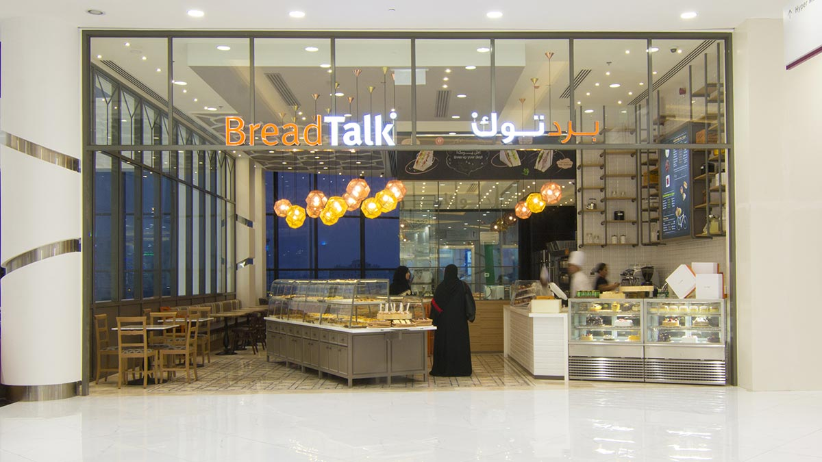 BreadTalk Launches New Dine in Menu